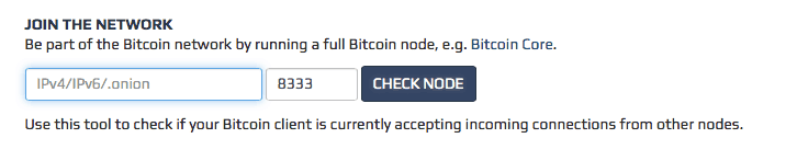 erify if your node is operational