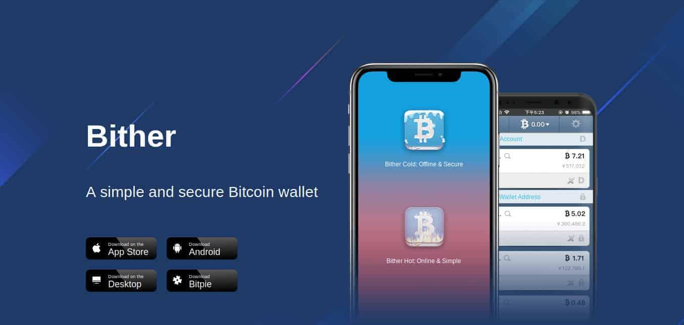 Bither Wallet otra excelente wallet de criptomonedas